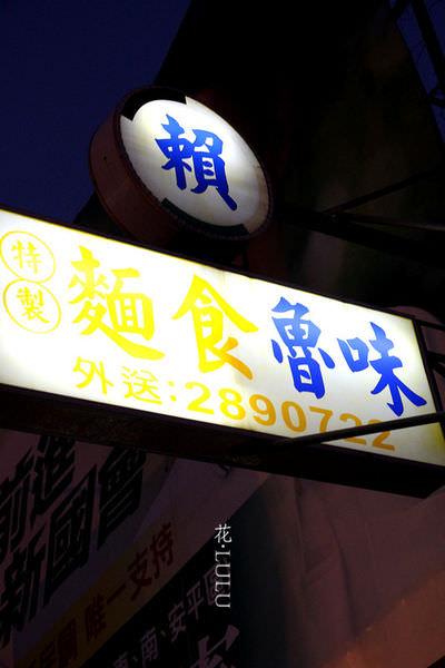 IMG_5281_副本.jpg