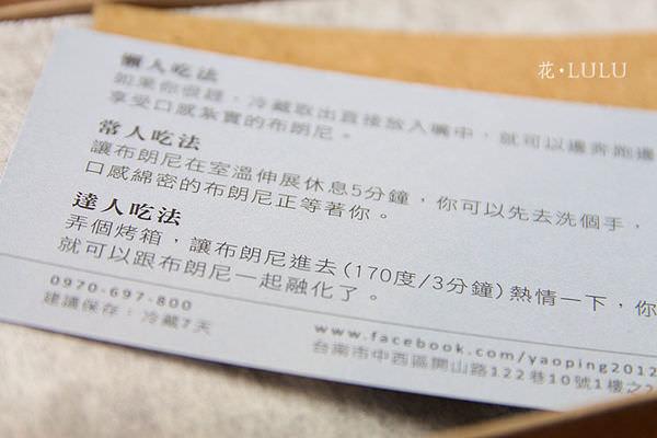 IMG_4069_副本.jpg